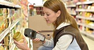 retail stock control skill test